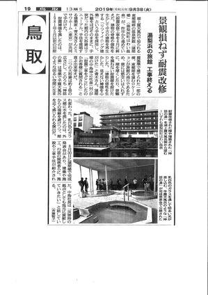 朝日新聞.jpg