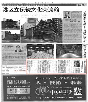 200206_記事a.jpg