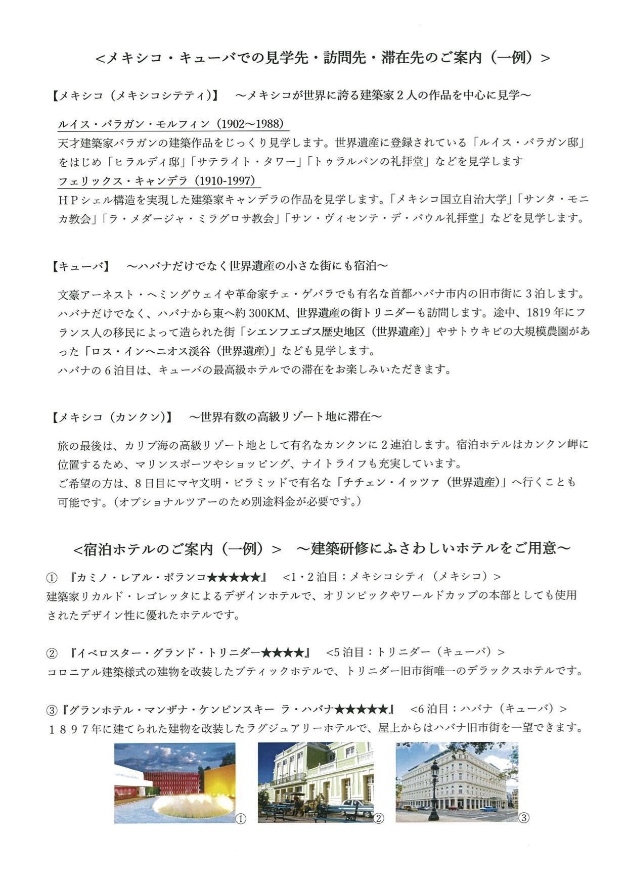 http://aokou.jp/news/images/%E3%83%A1%E3%82%AD%E3%82%B7%E3%82%B3%EF%BC%92.jpg