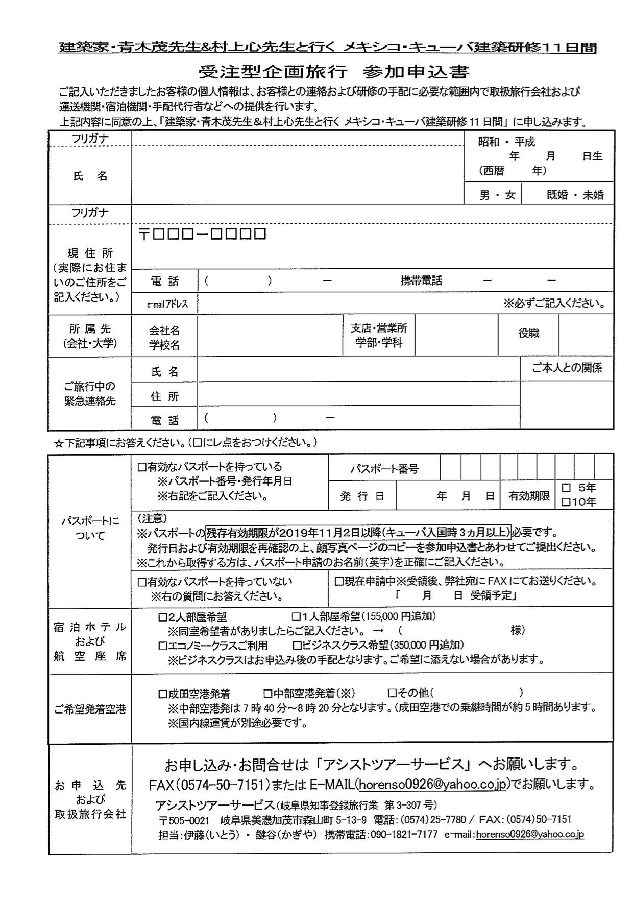 http://aokou.jp/news/images/%E3%83%A1%E3%82%AD%E3%82%B7%E3%82%B3%EF%BC%93.jpg