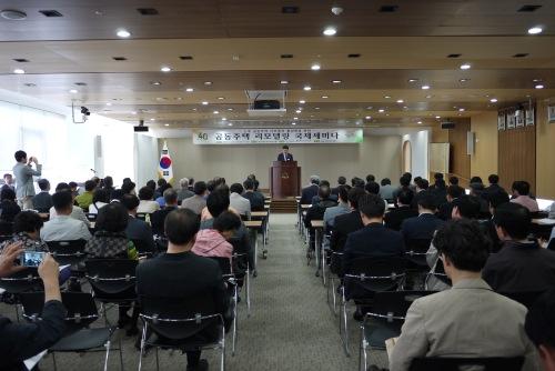 07_korea.jpg