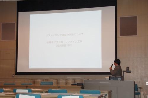 140121senryaku03.jpg