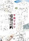 jireideyomu_140.jpg