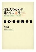sumuhito.jpg