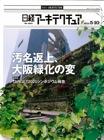 th_140510nikkei_140.jpg