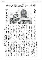 th_160318hikari2.jpg