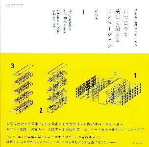 th_chojumyo_4.jpg